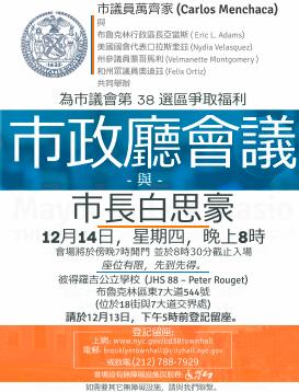 Chinese (PDF)